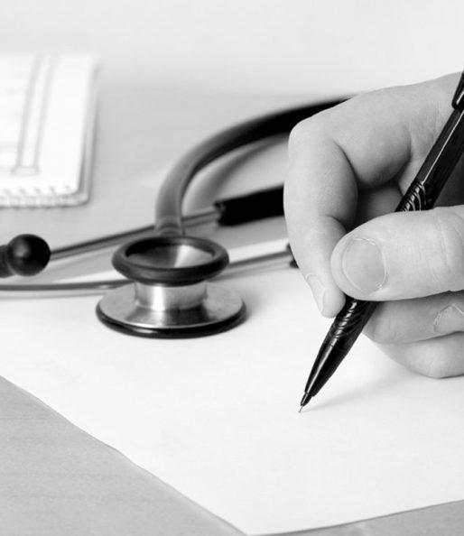 Φαρμακευτική αγωγή - συνταγογράφηση